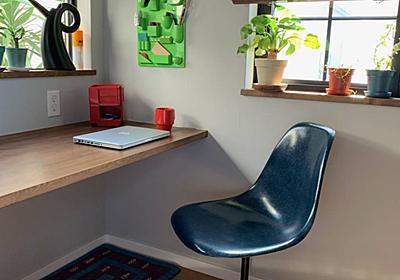 <Web内覧会2019>趣味を自由に表現せよ。プライベートな書斎の本棚収納 - My Midcentury Scandinavian home 〜北欧ミッドセンチュリーの家〜