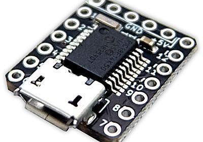キーの任意割り当てなどオリジナルUSBコントローラが作れるモジュール - PC Watch