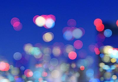 見知らぬ金髪男性から「単なるモノ」として見られた私の絶望感(小野 美由紀) | 現代ビジネス | 講談社(1/4)