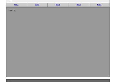 「スマホ対応サイト制作 初心者向け」みたいな感じで書いてみた  -1.メニュー編-(※iPhone寄り) - Kaleidoscope