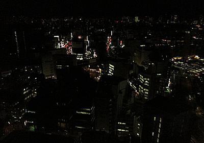 地震から17日 新宿は真っ暗です - 941::blog