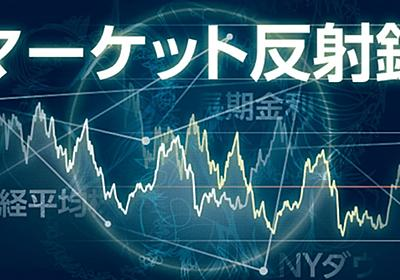 楽天証券が大躍進 証券界の構造変化が加速: 日本経済新聞