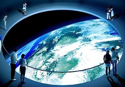 後楽園に宇宙ミュージアム-宇宙から地球を見下ろす大型シアターも - 神田経済新聞