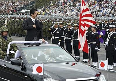 【韓国の反応】みずきの女子知韓宣言(´∀`*) : 【韓国の反応】韓国マスコミ「『帥字旗』に驚いたか?『旭日旗を翻して』自衛隊を査閲した安倍」