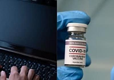 ワクチン大規模接種「架空ウェブ予約」やったら犯罪? 国は「法的手段」に言及 | 弁護士ドットコムニュース