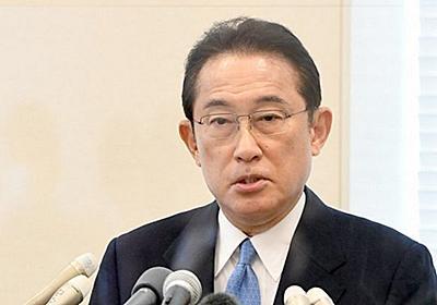 【動画】学術会議の任命拒否「撤回しない」 自民・岸田前政調会長:東京新聞 TOKYO Web