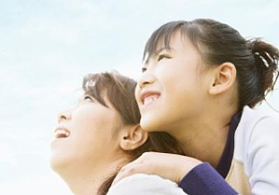 2015年4月~学童保育に新しい資格誕生!「放課後児童支援員」とは!?(記事228) 資格取得ならBrushUP学び