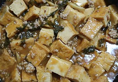 厚揚げのなんちゃって麻婆豆腐 - おとくな生活を目指す雑記ブログ