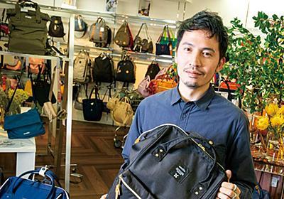 日本製リュックが全アジアで大ヒット、偶然と必然とこだわりが生んだお化け商品 | ものつくるひと | ダイヤモンド・オンライン