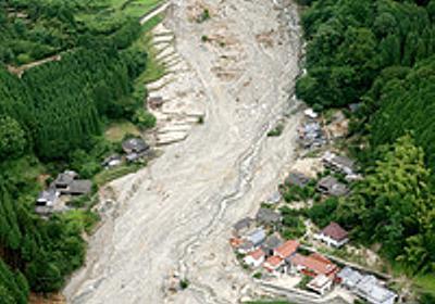「新しい地形作る山津波」 九州豪雨、上空から見た学者:朝日新聞デジタル