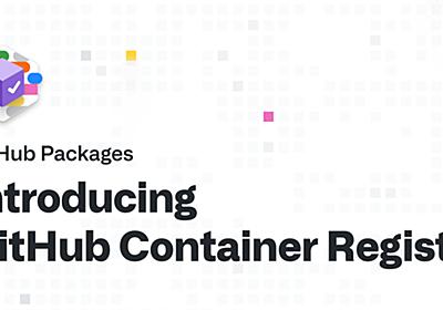GitHub Container Registry 入門 - 生産性向上ブログ