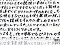 「体育祭のピストルを笛に」聴覚過敏の中3、学校動かす:朝日新聞デジタル