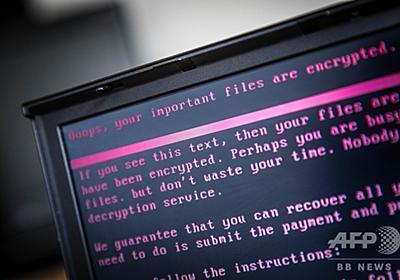 米、北朝鮮のハッカー集団に制裁 数百億円窃盗か 写真3枚 国際ニュース:AFPBB News