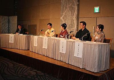 「稲作と米食が日本文化の源」歯止めかからぬ「和食」離れ 運動体旗揚げ続々 – おいしいお