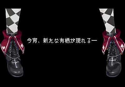 ♡新衣装変身ムービー♡
