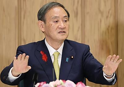東京五輪の総費用は4兆円に 莫大な赤字のツケは国民や都民が払うことに | マネーポストWEB