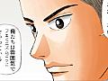 結局「ぜんぜんわからない。俺たちは雰囲気で宇崎ちゃん問題をやっている」って感じでしたね - 頭の上にミカンをのせる