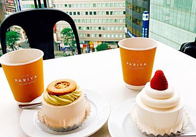 ショートケーキ専門店「PARIYA」で食べてみた - おやつの記録と主婦のいろいろ
