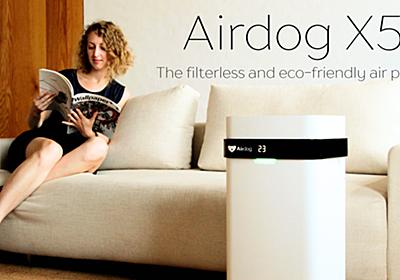 World's most advanced air purifier without filters | Indiegogo