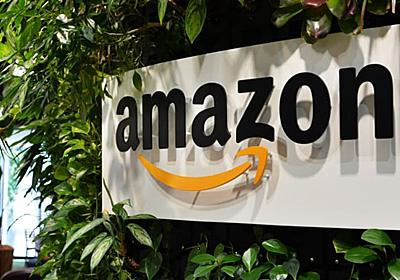 Amazon日本進出20年、強者ゆえの批判も  :日本経済新聞