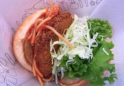 モスご当地バーガー2017「長崎トルコライス風バーガー」を食べたけど名古屋には勝てない - うぇぶいき - 今日もWEBで生きている
