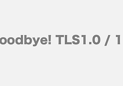 Apache での TLS1.0 と TLS1.1 の無効化と確認方法メモ | あぱーブログ