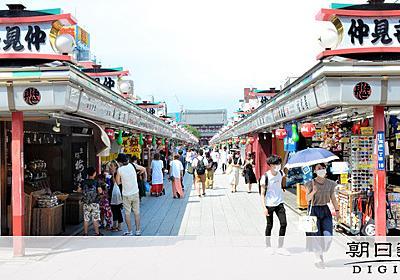 浅草はあえいでいる「こんな光景なかった」店開けば赤字 [新型コロナウイルス]:朝日新聞デジタル