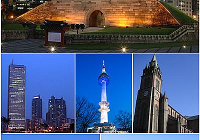 韓国の経済とか軍事についてつらつら語るよ:哲学ニュースnwk