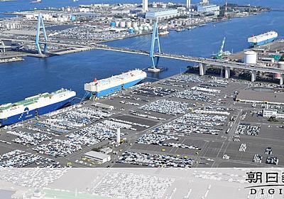 名古屋管内の自動車輸出、9月は43%減 トヨタ減産の影響:朝日新聞デジタル