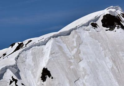 日本山岳会が選んだアジャイル開発での会員管理システム