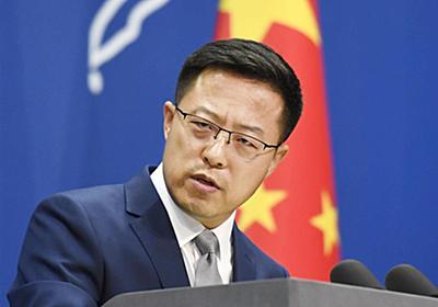 中国、日本の懸念に「干渉許さない」 香港民主活動家ら逮捕 - 産経ニュース
