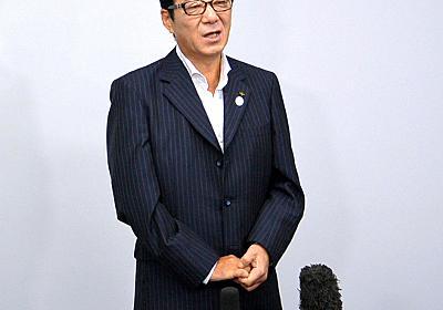 「タンカー避難失敗なければ…」 松井知事、衝突に怒り:朝日新聞デジタル