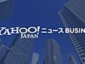 カーシェア事業で、なぜ「パーク24」だけが黒字化できたのか (ITmedia ビジネスオンライン) - Yahoo!ニュース BUSINESS