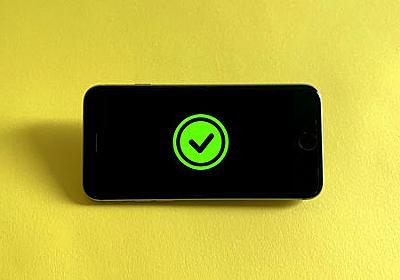 「リクナビ問題に見る日本の個人情報保護法の欠陥」を電子フロンティア財団が指摘 - GIGAZINE