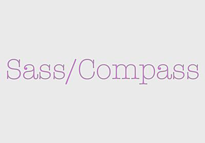Sass/Compassの社内運用に関するありがたいスライドから学んだことのまとめ | Rriver