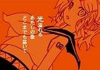 リンのうた / 鏡音リン by ジェバンニp(泉和良) VOCALOID/動画 - ニコニコ動画