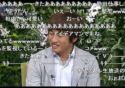 川上量生氏「競争したくないから、誰にもわからないことをやる」 WBSで大江アナに成功哲学を語る - ログミーBiz