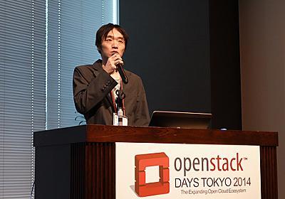 GREEがOpenStackを導入した理由と苦労と改良点(後編)。OpenStack Days Tokyo 2014 - Publickey