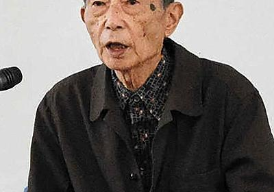 「お言葉-」シリーズ 中国文学者・エッセイストの高島俊男氏死去 姫路市在住|総合|神戸新聞NEXT