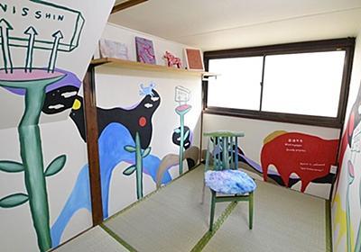 川崎に泊まれる美術館・ドヤアート宿所「日進月歩」誕生--羽田空港から30分 | マイナビニュース