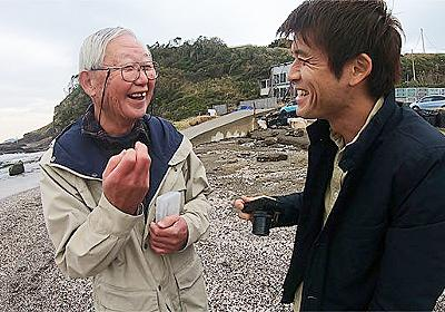 貝殻集めて30年!貝殻集めの達人に趣味を続けるコツを聞きました :: デイリーポータルZ