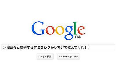 Googleの検索効率がものすごく上がるオススメの検索技13個まとめ。 | 和洋風◎