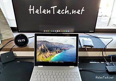 【2019年版】Chromebookで活用している拡張機能とアプリを紹介していく!   HelenTech.net