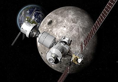 ボーイング、深宇宙探査基地 Deep Space Gateway 発表。月・火星有人探査船のドッキングベースとしても機能 - Engadget 日本版