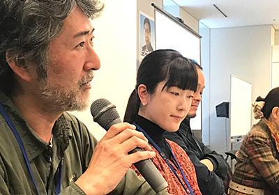 「日本は二流国家に落ちちゃったな、と外国にみられる…」 美術家の会田誠さんが永田町で嘆いた理由 | ハフポスト