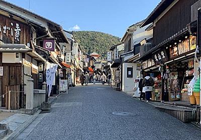 京都の町並みにチャイナタウンが生まれるか 中国の投資会社が再開発計画 - ライブドアニュース