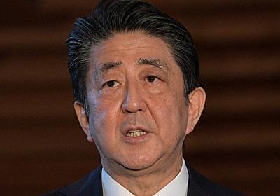 緊急事態宣言 首相7日表明と明言、7都府県に - 毎日新聞