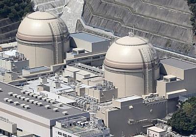 日本政府、欧州の原燃会社買収へ交渉  :日本経済新聞