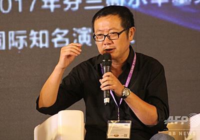 韓国で売れなかった中国SF「三体」、日本での大ヒットが中国で話題に 写真1枚 国際ニュース:AFPBB News