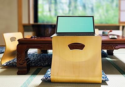 温泉宿のサブスク「YYORK」提供開始、月額1.2万円から 平日の客室をワーケーション利用者などへ提供